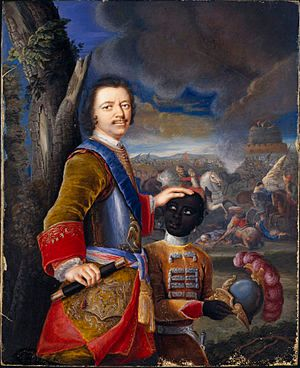 Peter the Great, Tsar of Russia.jpg