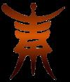 Qinhuangdao Logo.png
