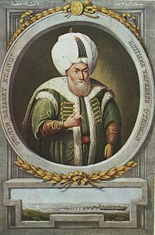 Sultan II. Bayezit.JPG