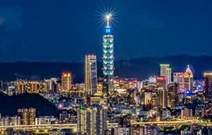 Taipei night skyline 2020.png