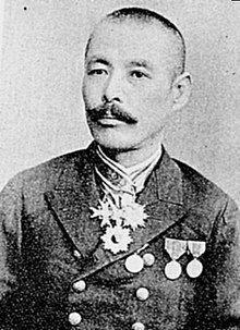 Tsuboi Kozo.jpg