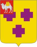 Coat of Arms of Troitsk (Chelyabinsk oblast).png