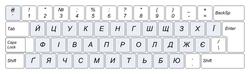 Keyboard layout ua vista ext.png