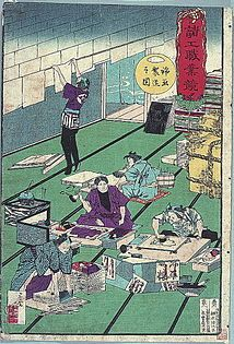 Colour print of a group of Japanese men making prints