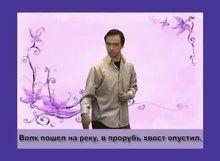 "File:«Волк и лиса» на жестовом языке (""The Wolf and the Fox"" in sign language).webm"