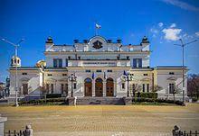 Сградата на Народно събрание.jpg