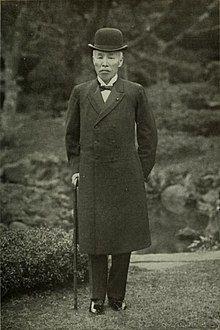 Picture of Shigenobu Ōkuma.jpg
