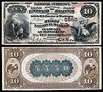 US-NBN-HI-Honolulu-5550-1882BB-10-1-B.jpg