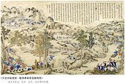 Attack on the Chong-Miao.jpg