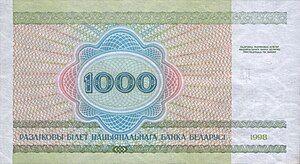 Belarus-1998-Bill-1000-Reverse.jpg