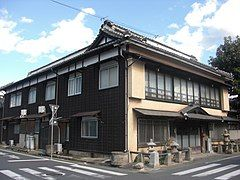 Hashimoto Ryokan at Makabe.jpg