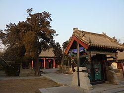 Mencius Mansion - a gate - P1050963.JPG