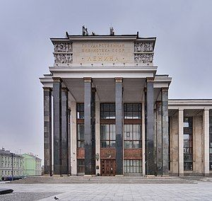 Moscow RussianStateLibrary 0987.jpg