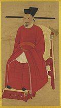 Xiaozong.jpg