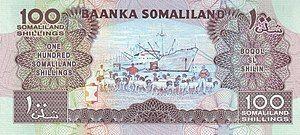 100 Somaliland Shillings back.jpg