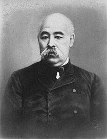 Goto Shojiro.jpg