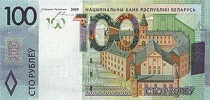 100 Belarus 2009 front.jpg