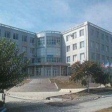Comrat State University.jpg