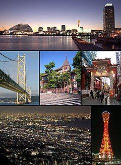 上:神户港、中左:明石海峡大桥 中中:风见鸡馆、中右:南京町 下左:从摩耶山眺望大阪湾的夜景 下右:神户港塔