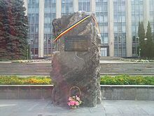 Stonememory to the Victims of the Soviet Occupation.jpg