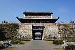 The South Gate of Ancient Huizhou Government Office 01 2014-11.JPG