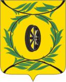 Coat of Arms of Kartaly (Chelyabinsk oblast).png