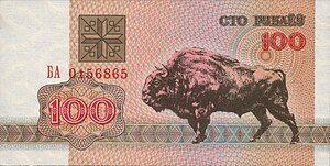 Belarus-1992-Bill-100-Obverse.jpg