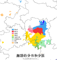 Classification of Hunanese YulouCN.png