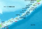 Demis-kurils-chinese-japanese names.png