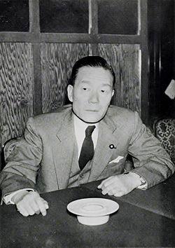Etsuzaburo Shiina.jpg