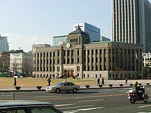 Old Seoul Keijo City Hall.jpg