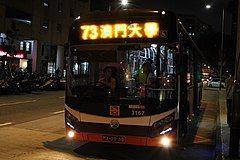 TCM MX3980 73.jpg