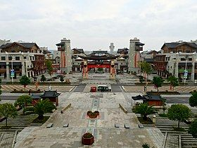 Beichuan, Mianyang, Sichuan, China - panoramio (11).jpg