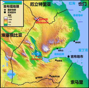 Map of Djibouti in Chinese.png