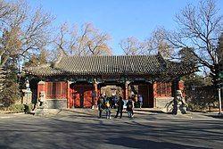 West Gate of Peking University original.JPG