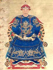 Wu Sangui.jpg