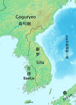 576年,逐渐迈入兴盛的新罗领土已达黄海
