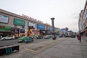 珲春市中心沿河西街