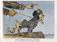"""A Soviet propaganda postcard from 1940 featuring a small dog with a military uniform and a winter hat looking intensively over a shore and pulling on a leash. The collars on the hands holding the leash bear a swastika. The other hand is pointing assertively over the shore. The postcard says in Russian Cyrillic """"the fascist dog growls"""" referring to the Finnish White Guard."""