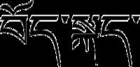 Tibetan.png