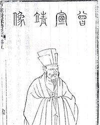 Zeng Gongliang.jpg