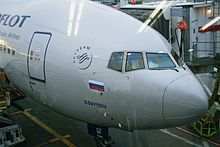 """""""D. Davydov"""" is printed on the aircraft's nose art"""
