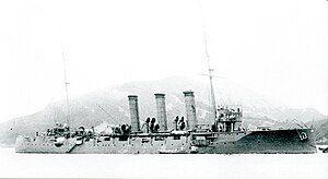 新高号防护巡洋舰