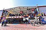 Legoland japan.jpg