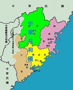 中华共和国的位置