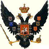 Russian COA 1825—55 A.jpg