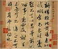 Tang dynasty Chinese calligraphy