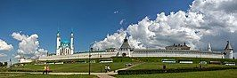 Aerial view of the Kazan Kremlin