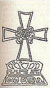 Cathayan Nestorian Cross 1.jpg