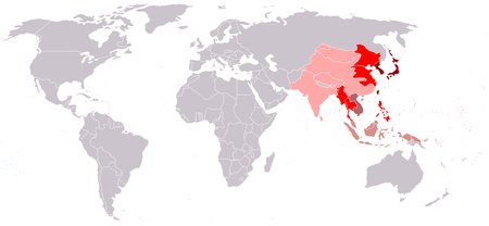 Greater East Asia Conference Map.PNG